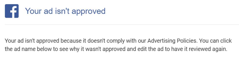 facebook требования к рекламе